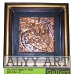 kaligrafi tembaga bingkai 4