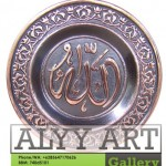 kaligrafi tembaga ukir bulat plate