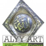 kaligrafi tembaga ukiran arab