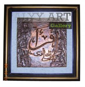 kaligrafi 11