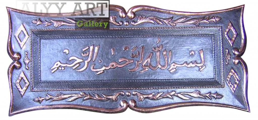 kaligrafi 2