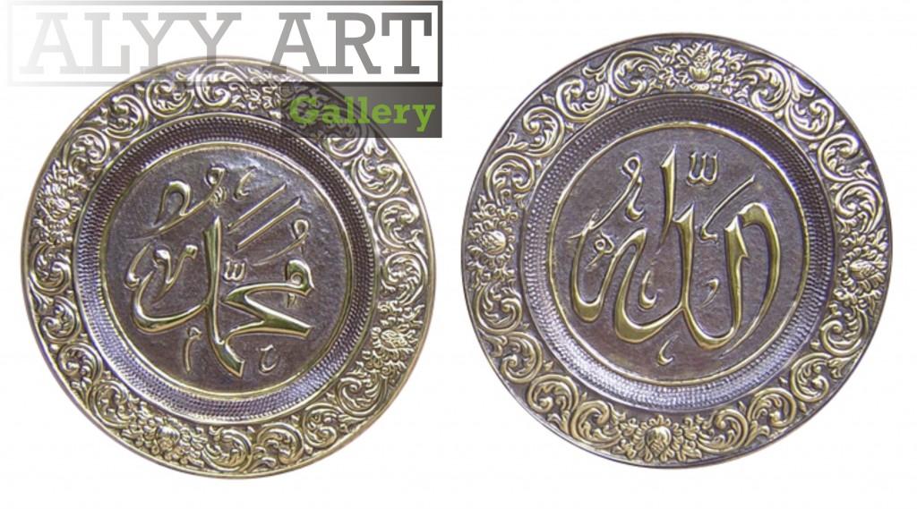 kaligrafi 4